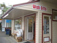 wish gifts frontage.JPG